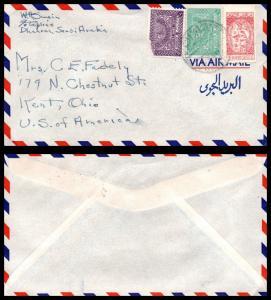 Goldpath: Saudi Arabia cover, To Kent OH USA, CV23_P15