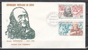 Benin, Scott cat. 499-500. Composer Jacques Offenbach issue. First Day Cover.