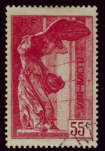 France SC B67 SCV$40 Used F-VF hr...Highly Collectible!!