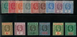 Nigeria 1921-1933  SC 18-32 Mint CV $165.00 Set