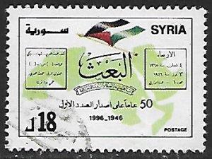 Syria # 1364 - Al Baath Anniv.  - used.....{Gn16}