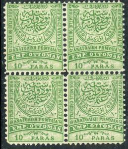 EASTERN RUMELIA 1884 10para Green Perf. 11 1/2 BLOCK OF 4 Sc 16 MNH