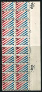 PCBstamps  US #2003 PB  $4.00(20x20c)U.S. & Netherlands, 1982, MNH
