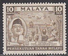 Malaya Federation, SW5, MNH, 1959, Independence Day, (AA01780)