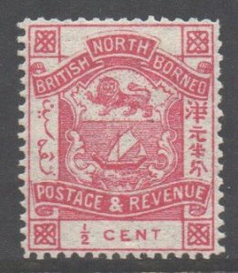 North Borneo Scott 35 - SG36, 1888 Arms 1/2c MH*
