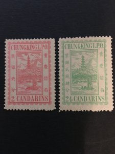 china imperial local stamps, chongqing, rare, list#252