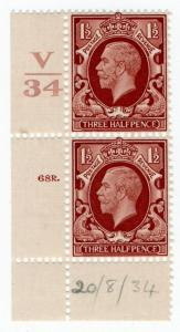 (I.B-CK) George V Postal : 1½d Brown (SG 441) Marginal with Control