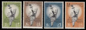 Saudi Arabia 373 - 376 MNH