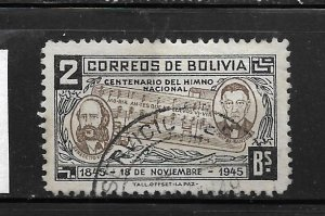 BOLIVIA, 313, USED, 1946 ISSUE