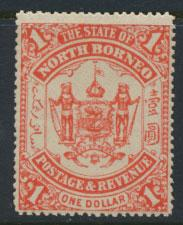 North Borneo  SG 83 MLH please see scans & details