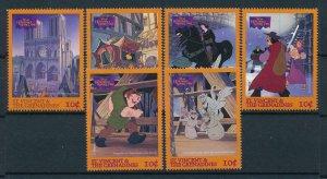 [78938] St. Vincent & Gren. 1996 Disney Hunchback Notre Dame From Sheet MNH