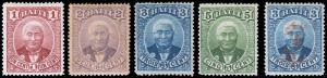 Haiti Scott 21-24, 25 (1887, 1890) Mint H F-VF, CV $55.60 B