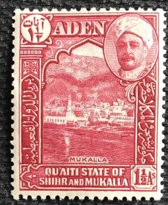 Aden Shihr & State of Mukulla #4 *MH* Single Sultan Mansur SCV $1.75 L3