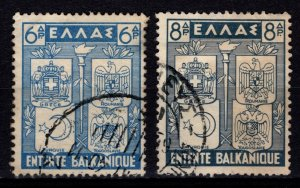 Greece 1940 Balkan Entente, Set [Used]