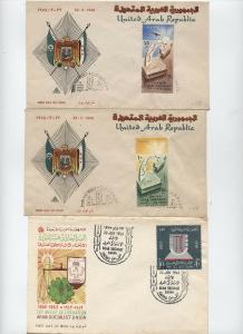 Three UAR first day covers 1958-63 [L.218]