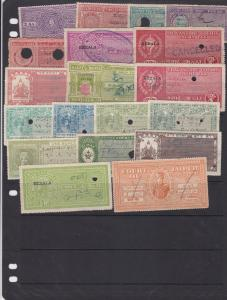 India States Court Fee Revenue Stamps Ref 30926