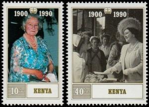 ✔ KENYA 1990 - ROYALTY QUEEN ELIZABETH II - MI. 525/526 ** MNH [AFKN525]