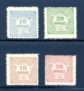 Crete 2 to 5 mh stamps