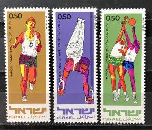 Israel 1971  #443-5, MNH, CV $.75