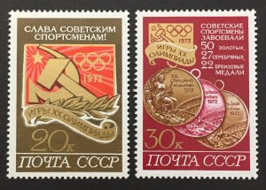 Russia 1972 #4026-7, Olympics, MNH.