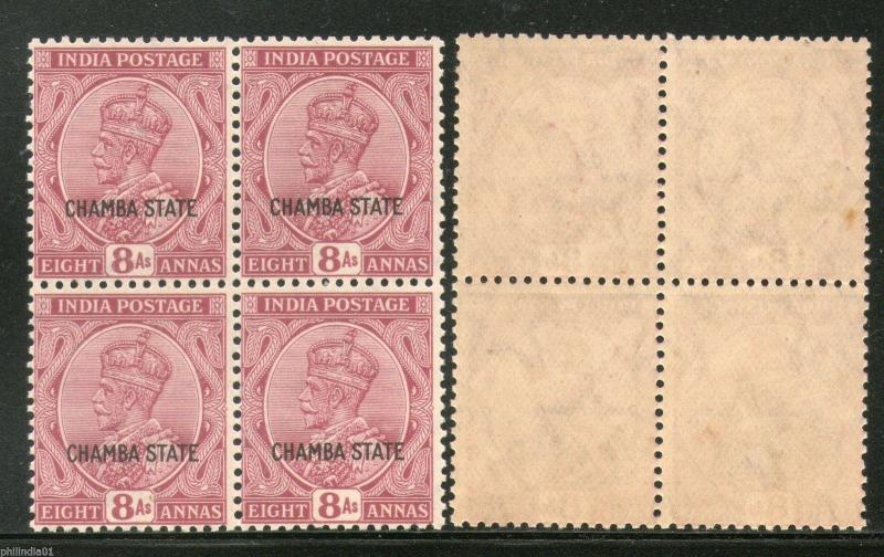 India CHAMBA State 8As Postage KG V SG 73 / Sc 57 BLK/4 Cat £7 MNH