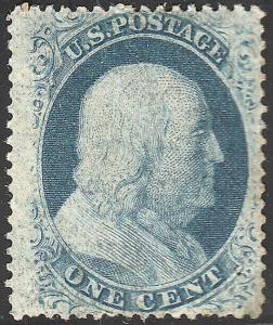 U.S. 24 FVF+ Type Va (20818)