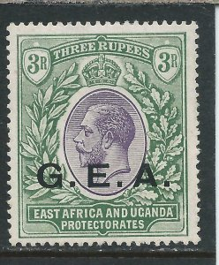 TANGANYIKA 1917-21 3r VIOLET & GREEN MM SG 57 CAT £18