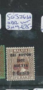 MALAYA JAPANESE OCCUPATION PERAK (P2405B) 2C/5C INV S  SG261A    SIGN ROWELL MOG