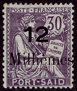 French Port Said Sc#42 Mint F-VF...French Colonies are hot!