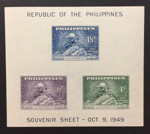 Philippines 1949 #534 S/S Imperforate, UPU, MNH.