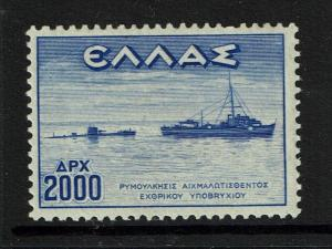 Greece SC# 496 Mint Verly Lightly Hinged - S5903