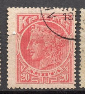 Crete 1900 Early Issue Fine Used 10l. NW-14296