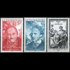 LUXEMBOURG 1979 - Scott# 627-9 Persons Set of 3 NH