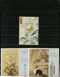 NEVIS JAPANESE PAINTINGS SET OF 3 S/S MNH