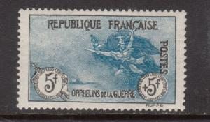 France #B10 Extra Fine Never Hinged Perfect Gum Signed Calves Lightly In Pencil