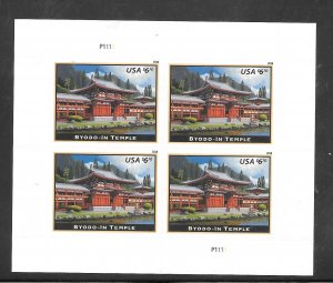 #5257 MNH Byodo In Temple Priority Mail Pane of 4 With Plate Numbers