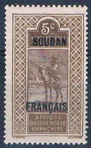 Sudan French 24 MLH Camel and rider 1921 (S0842)+