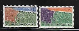 VIETNAM, 120-121, USED, ROAD WORKERS