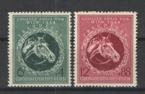 Germany 1944 Sc# B284-285 Vienna Grand Prize Race MNH VF+