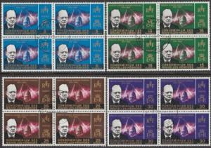 NEW HEBRIDES FRENCH 1966 Churchill set fine used blocks of 4...............54818