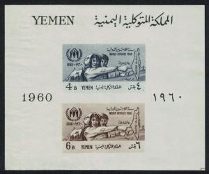 Yemen World Refugee Year MS 1960 MNH SC#98 SG#MS125a