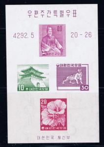 South Korea 291B MNH 1959 imperf souvenir sheet
