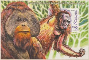 Malaysia 1999 Protected Mammals MS SG#MS740