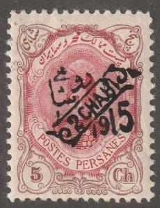 Persia/Iran stamp, Scott# 538, Mint,hinged, Certified, #MS-14
