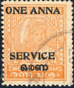 INDIA / Travancore-Cochin - 1949/51 - SG O12 1P/2ch p.12-1/2 official VFU