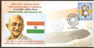 India 2009 Mahatma Gandhi & International Non-Violence Day Flag Mother Teresa...