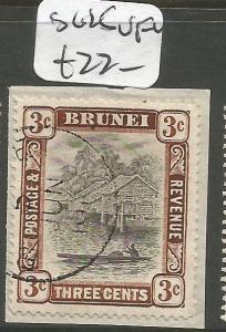 Brunei SG 15 VFU (5clz)