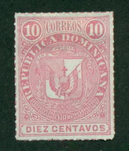 Dominican Republic 1880 #39 MH SCV (2020) = $3.25