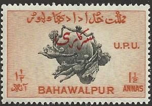 BAHAWALPUR - 28 - Unused - SCV-0.25
