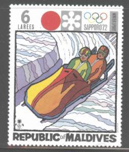 Maldive Islands Scott 396 MNH** 1972 winter Olympic stamp